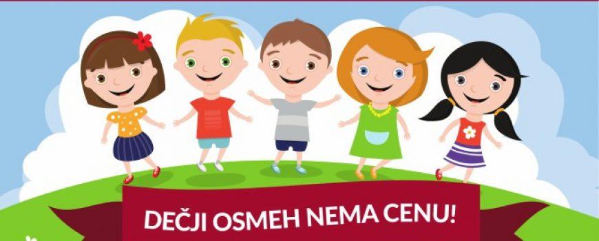 """Univerzitet Metropolitan za decu iz """"Zvečanske"""": Dečji osmeh nema cenu!"""