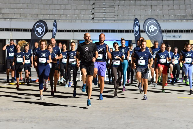 AR Dogadjaj zagrevanje Osnovan adidas Runners Beograd!