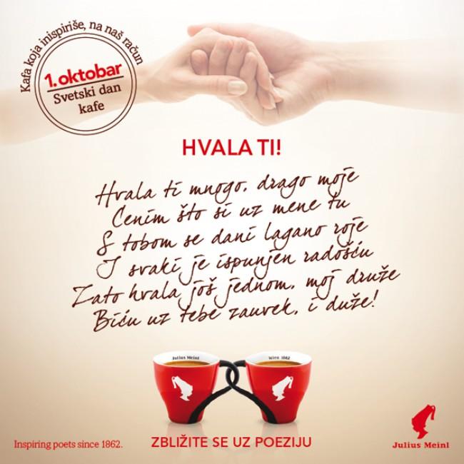 svetski dan kafe Provedi Svetski dan kafe uz emotivne stihove, dragu osobu i Julius Meinl + GIVEAWAY