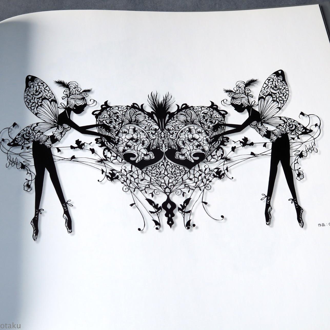 umetnost #coolconcept: Hina Aojama i čarolija rezanja papira