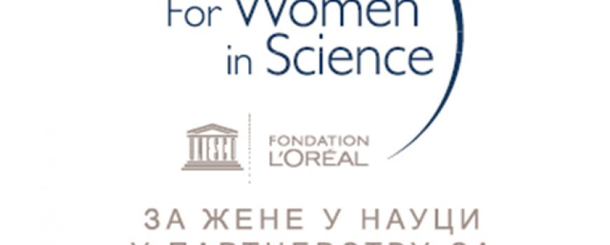 Konkurs za stipendije za mlade naučnice