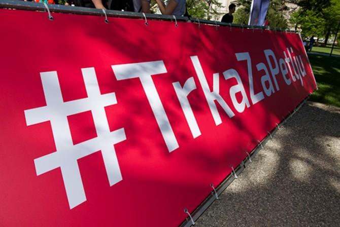 Trka za Petlju smanjeno 1 #TrkaZaPetlju: Više od 500 učesnika Beogradskog maratona
