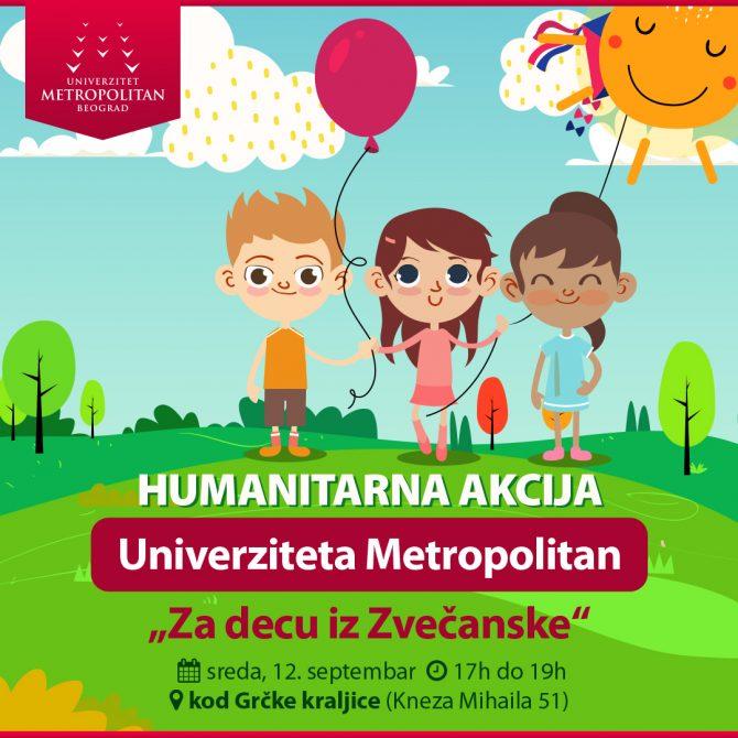humanitarna akcija 2018. e1536304381258 Za decu iz Zvečanske – još jedna humanitarna akcija Univerziteta Metropolitan