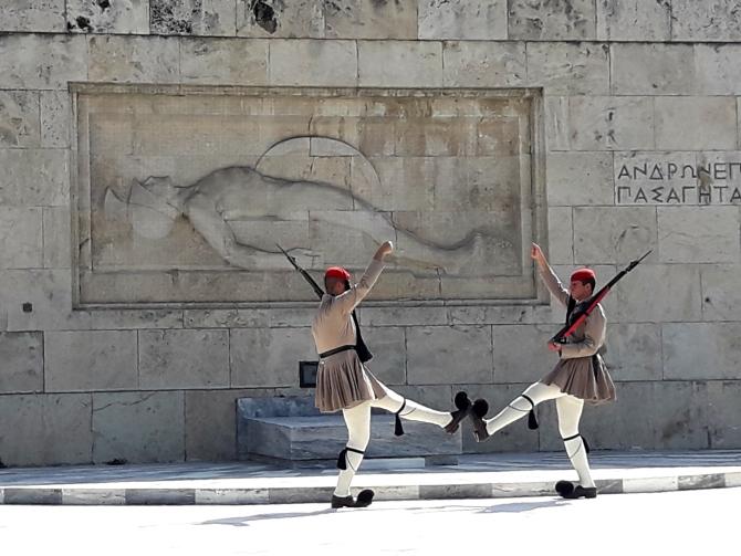 13. smena straze 1 Atina, grad za aktivni odmor