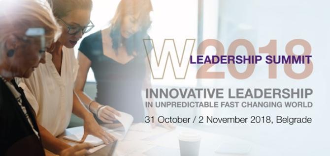AFA za objavu 01 1 Ne propusti: AFA Leadership Summit – Vol. 2