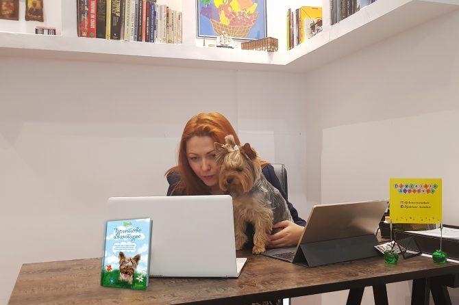 Mi2 e1540363314122 Intervju: Đole, vrcavi psić koji ima mnogo toga ozbiljnog da kaže