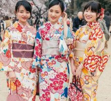 Kimono: Moda, umetnost i modernost