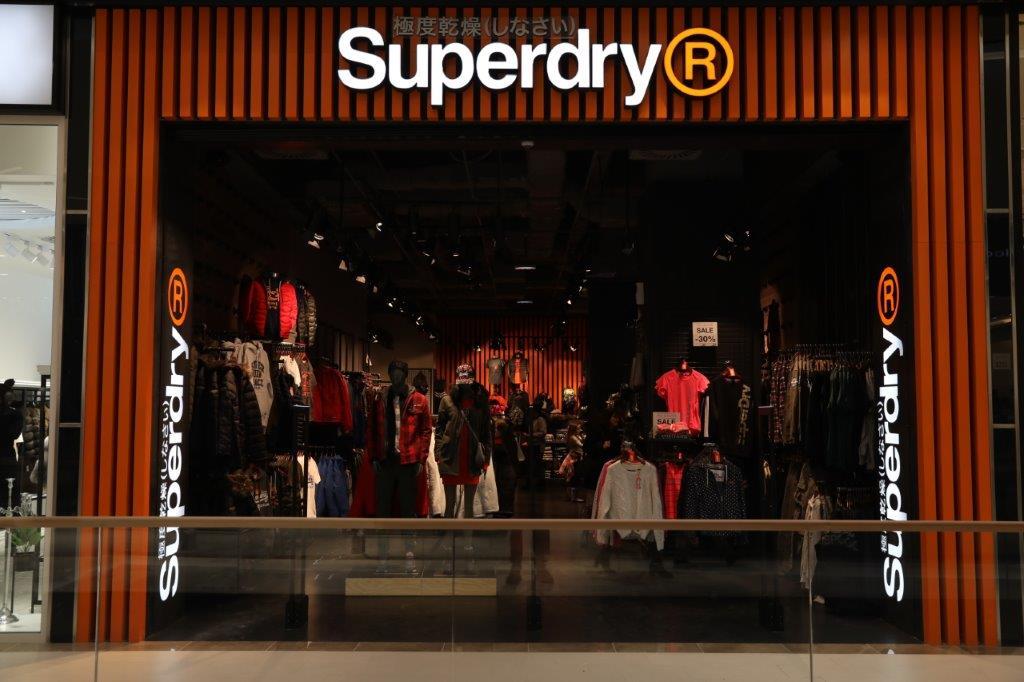 SUPERDRY Fashion Company poduhvatom u Novom Sadu potvrdio lidersku poziciju