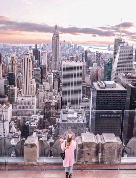 Njujork: Vodič kroz modernu arhitekturu sredine XX veka