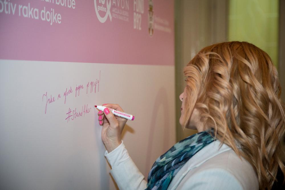 Poruke podrske u borbi protiv raka dojke Nacionalni dan borbe protiv raka dojke Rano otkriven rak dojke je izlečiv!