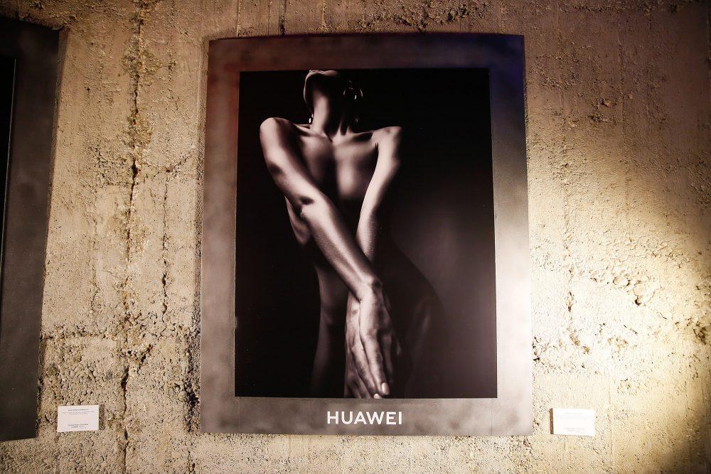 Huawei izlozba Fotografije 009 e1555600859581 Huawei priredio spektakularnu izložbu fotografija Senke