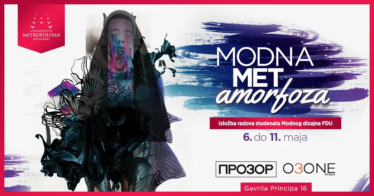 metamorfoze vizual vest Modna METamorfoza studentskih radova u galeriji O3one