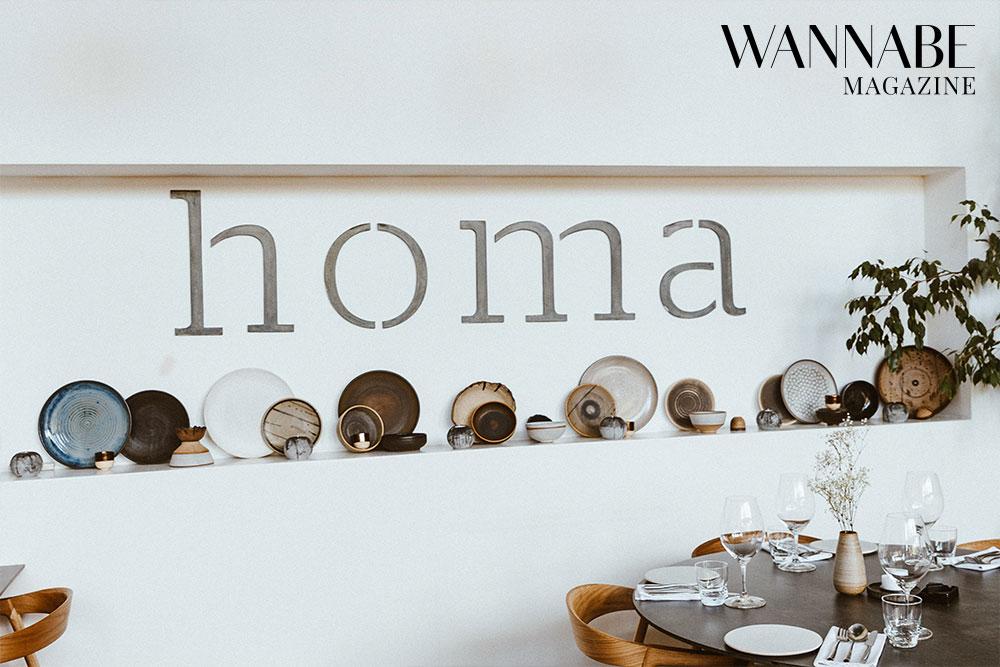 1 1 Filip Ćirić & Vlastimir Puhalo, Homa restoran, o pomeranju granica ugostiteljstva, konceptu Homa Around the World i hrani kao umetnosti