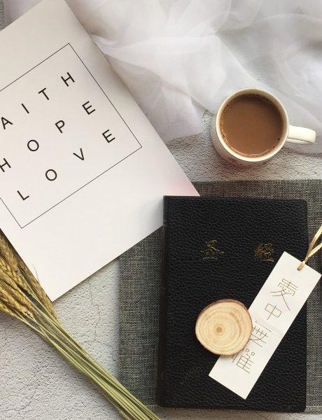 Klimakterični dnevnik: Ljubav – kako, šta, kad?