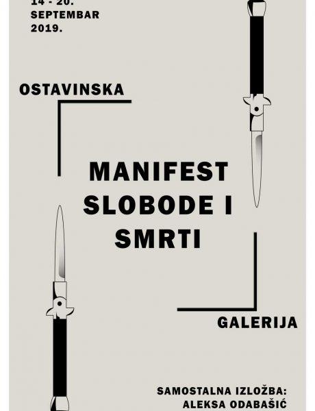 MANIFEST SLOBODE I SMRTI: Otvaranje izložbe Alekse Odabašića