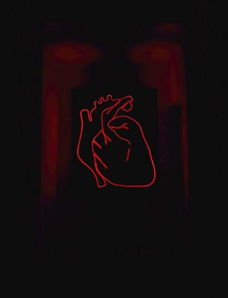 Kada otvaranje srca deluje kao greška