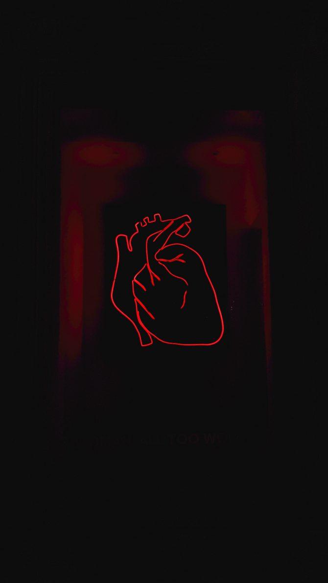 srce 1 e1583930987281 Kada otvaranje srca deluje kao greška