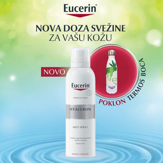 Mist sprej poklon termos boca e1594300740838 Letnje osveženje za vas i vašu kožu!