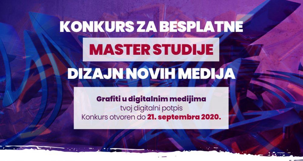 master konkurs dizajn novih medija Univerzitet Metropolitan e1599810986996 Univerzitet Metropolitan otvara konkurs za besplatne Master studije