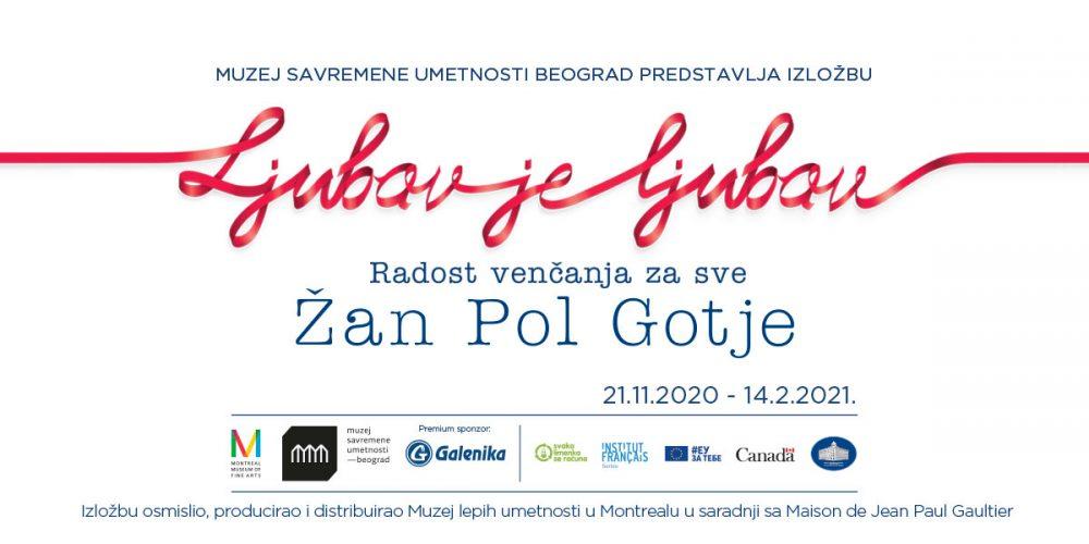 epoz 1200x600 e1605516988646 U prodaji ulaznice za izložbu Žan Pol Gotjea Ljubav je ljubav: Radost venčanja za sve