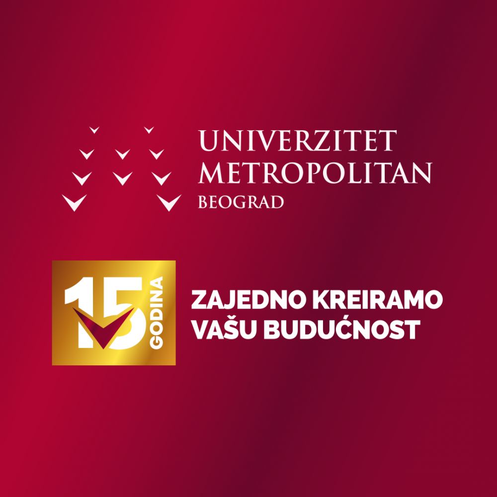 15 godina post  e1614176967878 15 uspešnih godina Univerziteteta Metropolitan