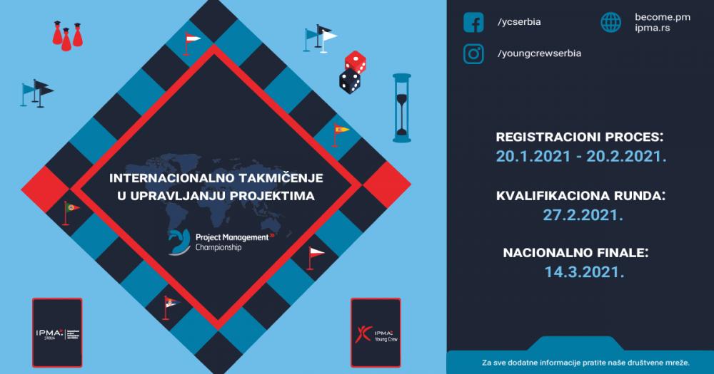 Project Management Championship e1613133583584 Internacionalno takmičenje u upravljanju projektima Project Management Championship 2021