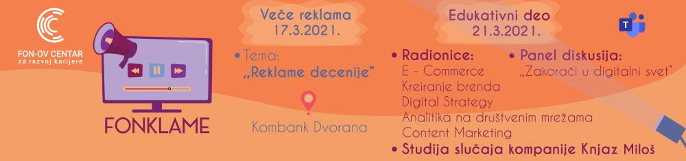 SlikaZaMedije e1615798461187 Digitalni marketing   tema ovogodišnjeg projekta FONklame