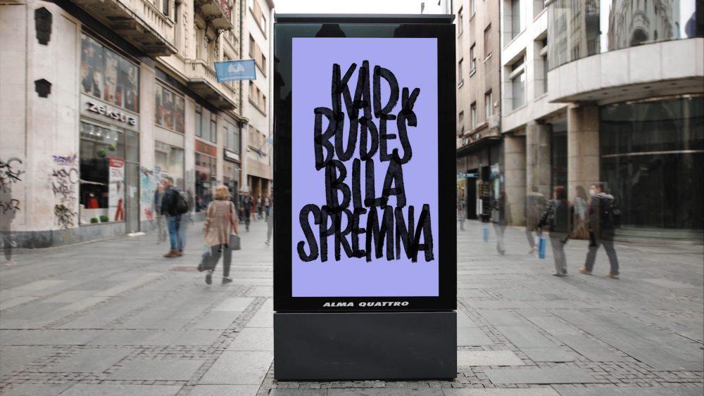 """KBBS CL fotografija 03 e1617779718372 Pokret podrške žrtvama seksualnog nasilja """"Kad budeš bila spremna"""" preplavio društvene mreže"""