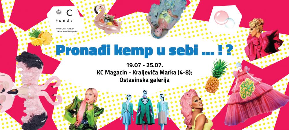 Plakat muzej popularnih i supkultura e1626695632172 Pronađi kemp u sebi! U periodu od 19. do 25. jula u Ostavinskoj galeriji, imaćete priliku da se upoznate sa svetom upadljivog i neuklopljivog