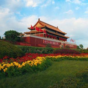 Trk na trg: 天安門廣場, Peking