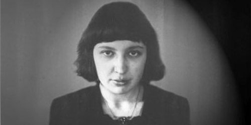 Ljubavi svetskih pisaca: Мари́на Ива́новна Цвета́ева