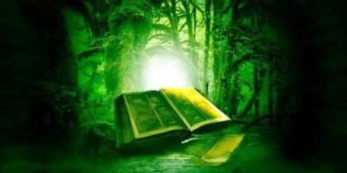 Zelene stranice