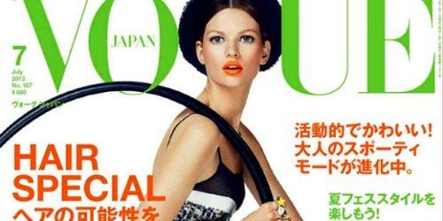 "Modni zalogaj: Chanel torba i na naslovnici japanskog ""Vogue"" magazina"
