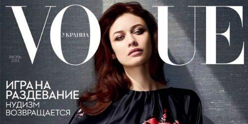 "Modni zalogaj: Bondova devojka krasi ""Vogue"""