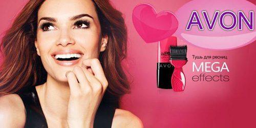 Avon Color, jer ti stvaraš lepotu!