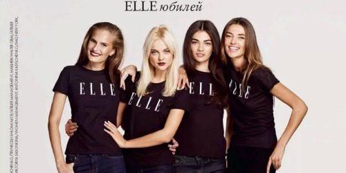 Heroine ruskog modnog carstva