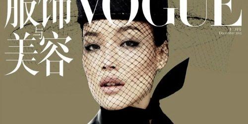 """Modni zalogaj: Mario Testino i kineske lepotice za """"Vogue China"""""""