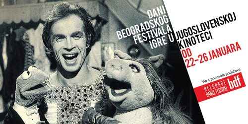 11. Beogradski festival igre