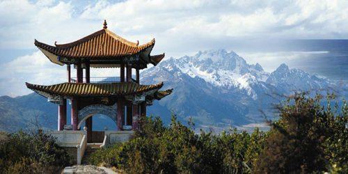 Šesnaest činjenica o Kini