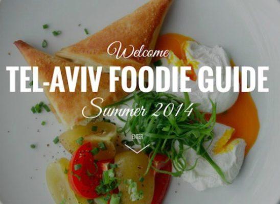 Online kulinarski vodič: Putovanje do Tel Aviva