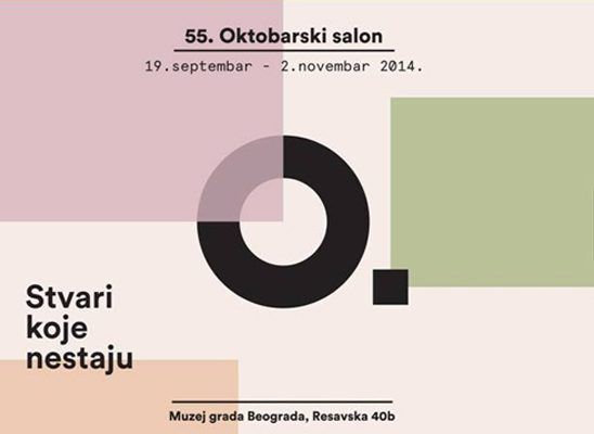 Stvari koje nestaju: 55. Oktobarski salon