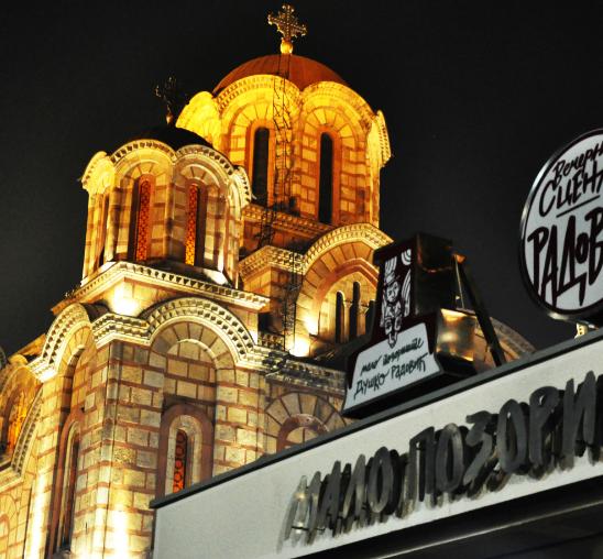Pozorište Duško Radović ponovo radi