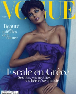 "Isabeli Fontana za ""Vogue Paris"" jun/jul 2011."