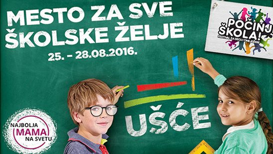 "Festival ""Počinje škola"" u Ušće Shopping Centru – četiri dana aktivnosti koje će raspametiti i vas i vaše dete"