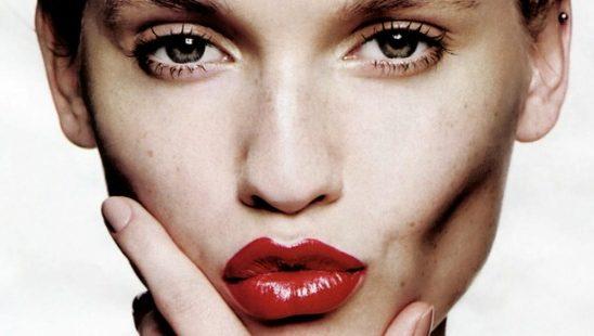 Idealan makeup za sve prilike