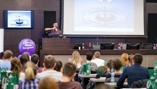 Akademija Modernog Menadžmenta 2016: Company vs Startup