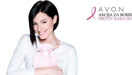 Zajedno u borbu protiv raka dojke!