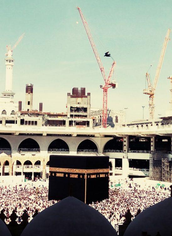 Trk na trg: الكعبة, Meka