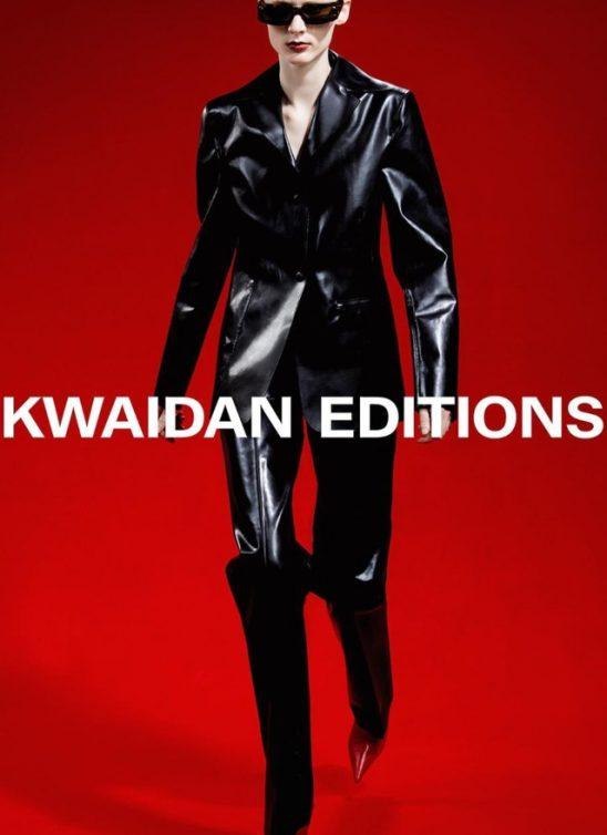 """Kwaidan Editions: Dokaz da je moguće izgraditi priznat brend bez mnogo """"buke"""""""