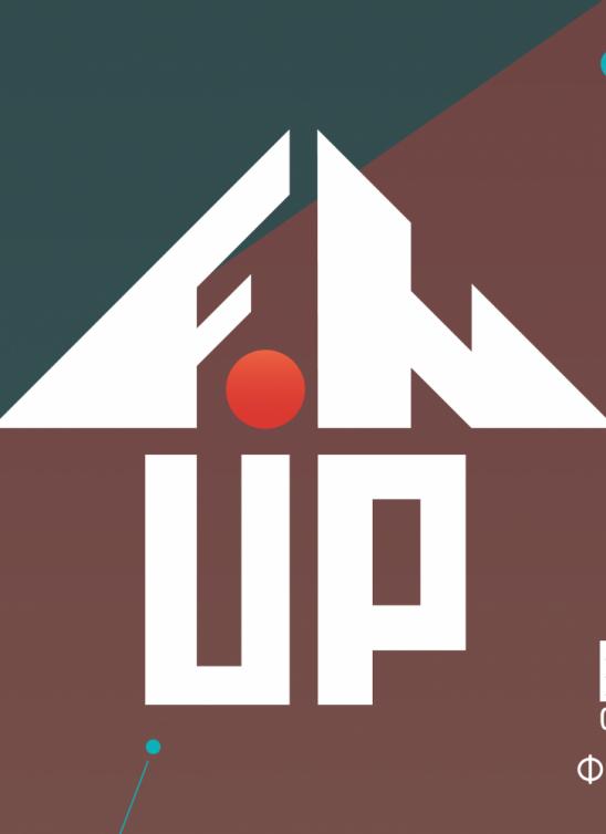 Ne propusti: FONup projekat namenjen studentima informacionih tehnologija